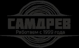 СамДрев